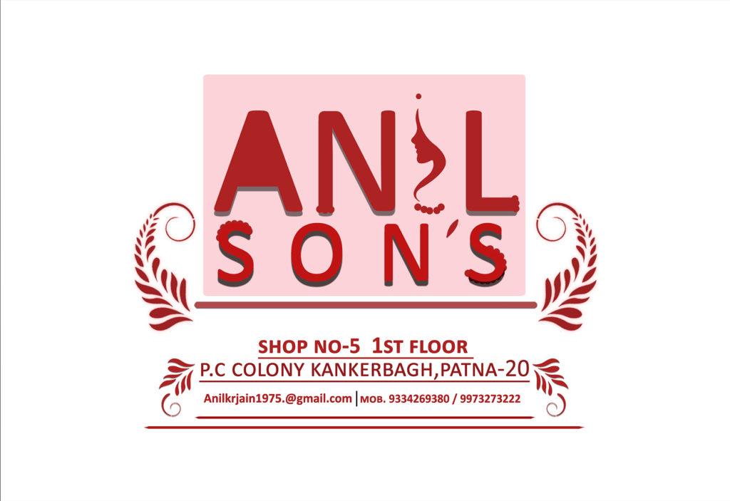 Anil Son's Logo
